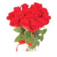 15 red roses - flowers and bouquets on roza.od.ua