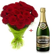 19 roses with champagne - flowers and bouquets on roza.od.ua