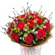 """Easter bouquet"" in the online flower shop roza.od.ua"