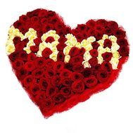 """Heart for Mom"" in the online flower shop roza.od.ua"