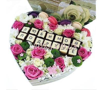 """""""Flowers for a friend"""" in the online flower shop roza.od.ua"""