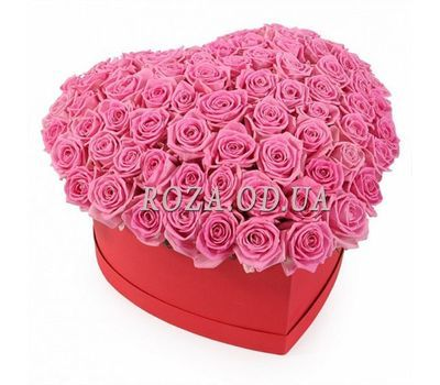 """""""Pink heart"""" in the online flower shop roza.od.ua"""