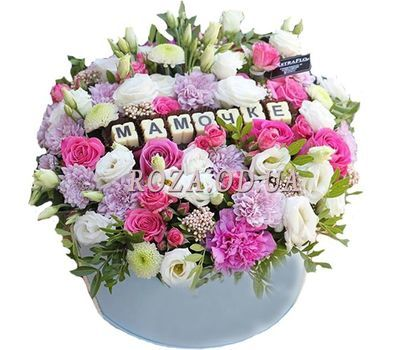 """""""Flowers mommy"""" in the online flower shop roza.od.ua"""