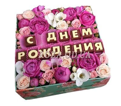 """Birthday"" in the online flower shop roza.od.ua"