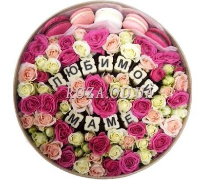 """To my beloved mother"" in the online flower shop roza.od.ua"
