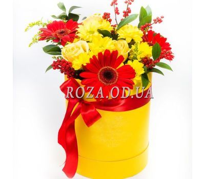 """Sunny bouquet in a box"" in the online flower shop roza.od.ua"