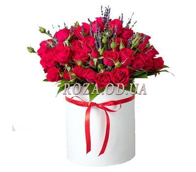 """For a lady"" in the online flower shop roza.od.ua"