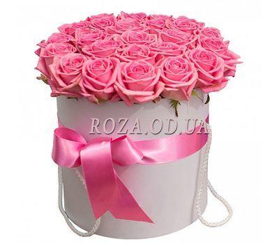 """Beautiful girl"" in the online flower shop roza.od.ua"