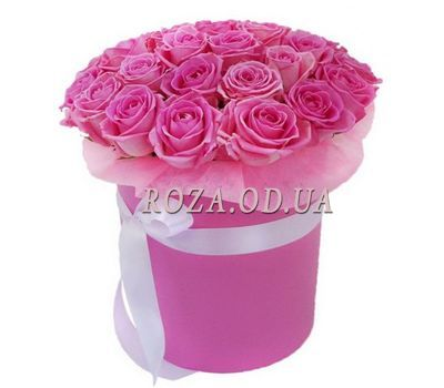 """To the beloved girl"" in the online flower shop roza.od.ua"