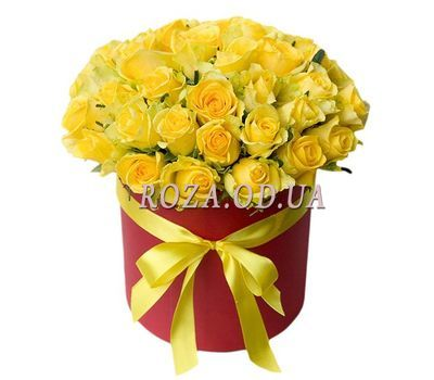 """Yellow Island"" in the online flower shop roza.od.ua"