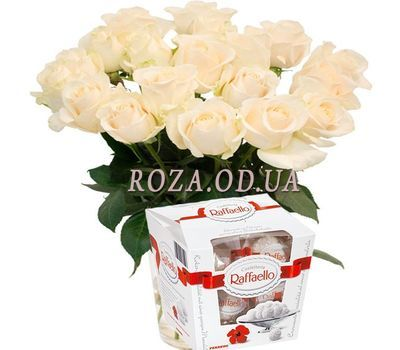 """White silk"" in the online flower shop roza.od.ua"