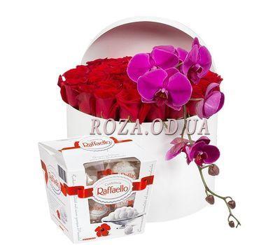 """""""Изысканный комплимент"""" в интернет-магазине цветов roza.od.ua"""