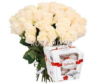 """My beauty"" in the online flower shop roza.od.ua"