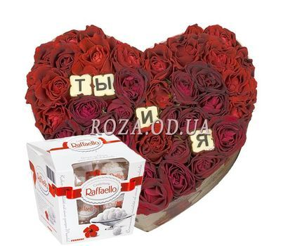 """Declaration of Love"" in the online flower shop roza.od.ua"
