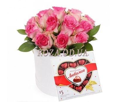 """Shy tenderness"" in the online flower shop roza.od.ua"