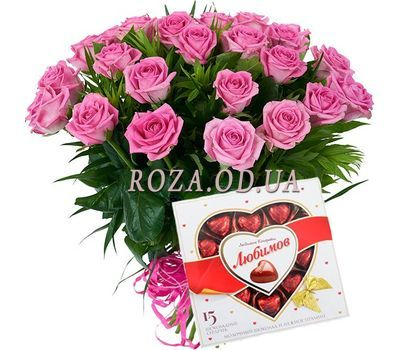 """""""Pink evening"""" in the online flower shop roza.od.ua"""