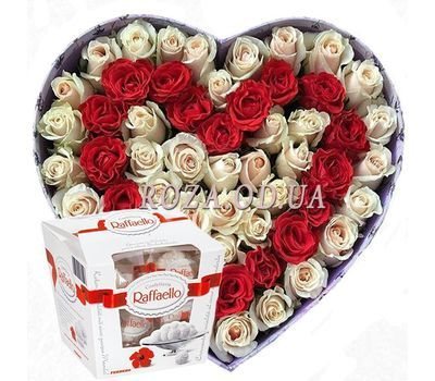 """Heart for you"" in the online flower shop roza.od.ua"