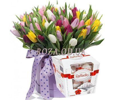 """""""Весенний рассвет"""" в интернет-магазине цветов roza.od.ua"""