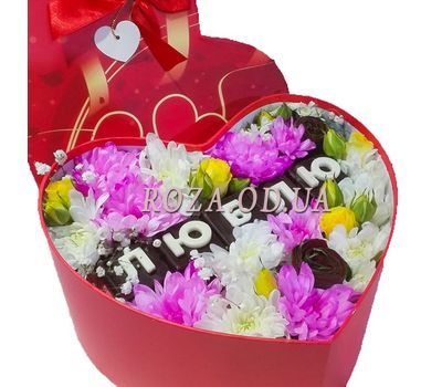 """I love you"" in the online flower shop roza.od.ua"