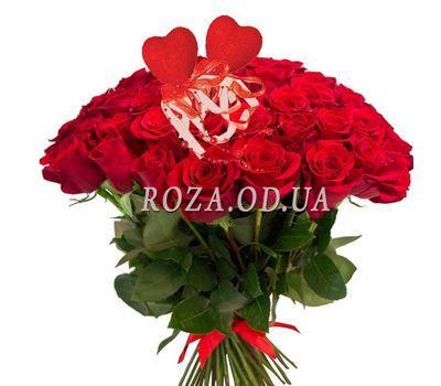 """""""Красивая любовь"""" в интернет-магазине цветов roza.od.ua"""
