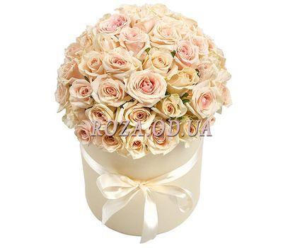 """Cream tenderness"" in the online flower shop roza.od.ua"