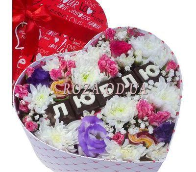 """""""Lovers"""" в интернет-магазине цветов roza.od.ua"""
