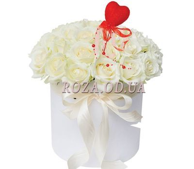 """To my baby"" in the online flower shop roza.od.ua"