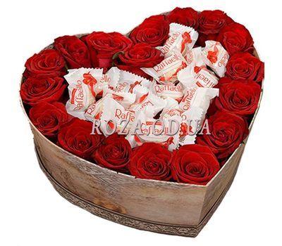 """Наши сердца"" в интернет-магазине цветов roza.od.ua"