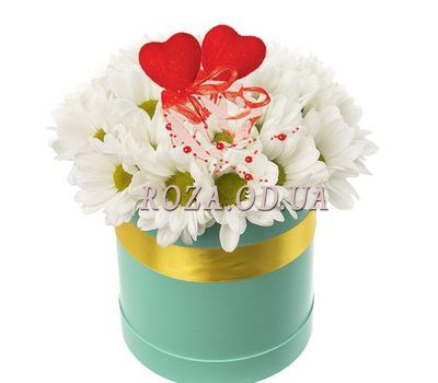 """""""Camomile love"""" in the online flower shop roza.od.ua"""