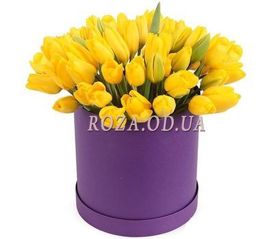 """Bright mood"" in the online flower shop roza.od.ua"