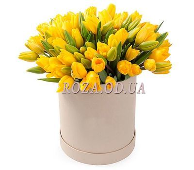 """""""Yellow tulips"""" in the online flower shop roza.od.ua"""