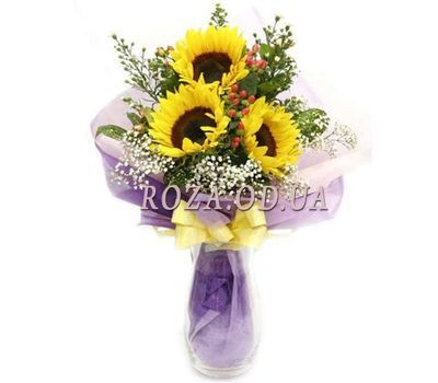 """Bouquet of sunflowers - Bright day"" in the online flower shop roza.od.ua"