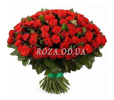 """149 roses in El Toro"" in the online flower shop roza.od.ua"