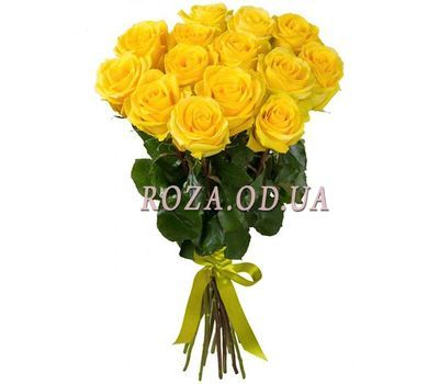 """15 yellow roses"" in the online flower shop roza.od.ua"
