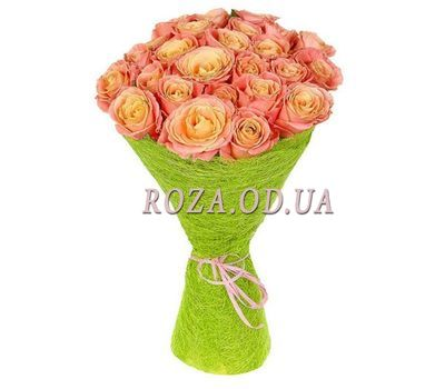 """25 peach roses"" in the online flower shop roza.od.ua"