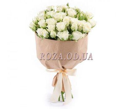 """""""Букет из 7 кустовых роз"""" в интернет-магазине цветов roza.od.ua"""