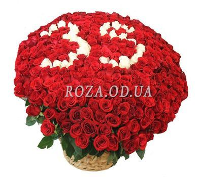 """""""Flowers for 35 years"""" in the online flower shop roza.od.ua"""