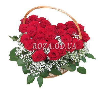"""27 red roses"" in the online flower shop roza.od.ua"