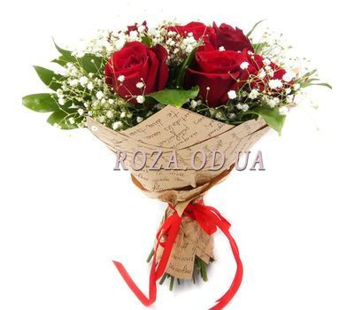 """""""Bouquet of 5 roses"""" in the online flower shop roza.od.ua"""