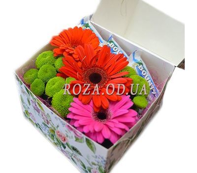 """Flowers with Bounty"" in the online flower shop roza.od.ua"