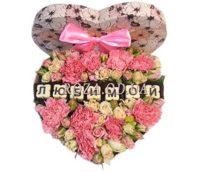 """Цветы с конфетами"" в интернет-магазине цветов roza.od.ua"