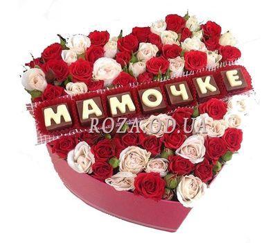 """""""Для мамы"""" в интернет-магазине цветов roza.od.ua"""