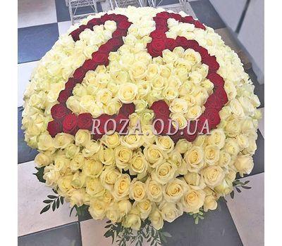 """Цветы на юбилей 25 лет"" в интернет-магазине цветов roza.od.ua"