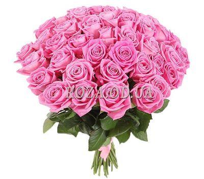 """41 розовая роза"" в интернет-магазине цветов roza.od.ua"