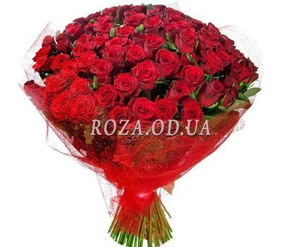 """""""A solemn bouquet of red roses"""" in the online flower shop roza.od.ua"""