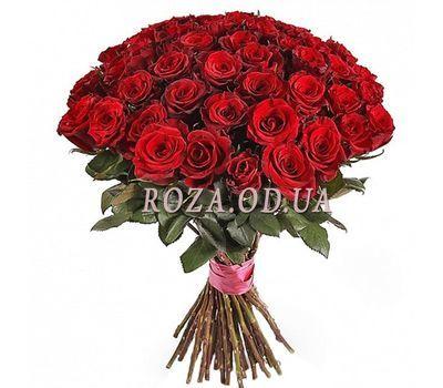 """""""Букет красных роз на 40-летие"""" в интернет-магазине цветов roza.od.ua"""