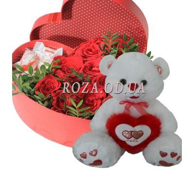 """""""Nice gift for your beloved"""" in the online flower shop roza.od.ua"""