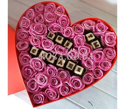 """Box with roses and sweets - - view 1"" in the online flower shop roza.od.ua"