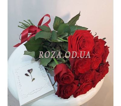 """11 roses - view 1"" in the online flower shop roza.od.ua"