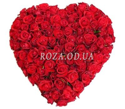 """101 red rose heart"" in the online flower shop roza.od.ua"
